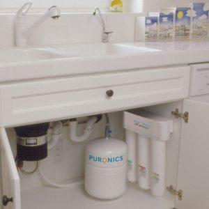 Water Softener vs Reverse Osmosis • Puronics